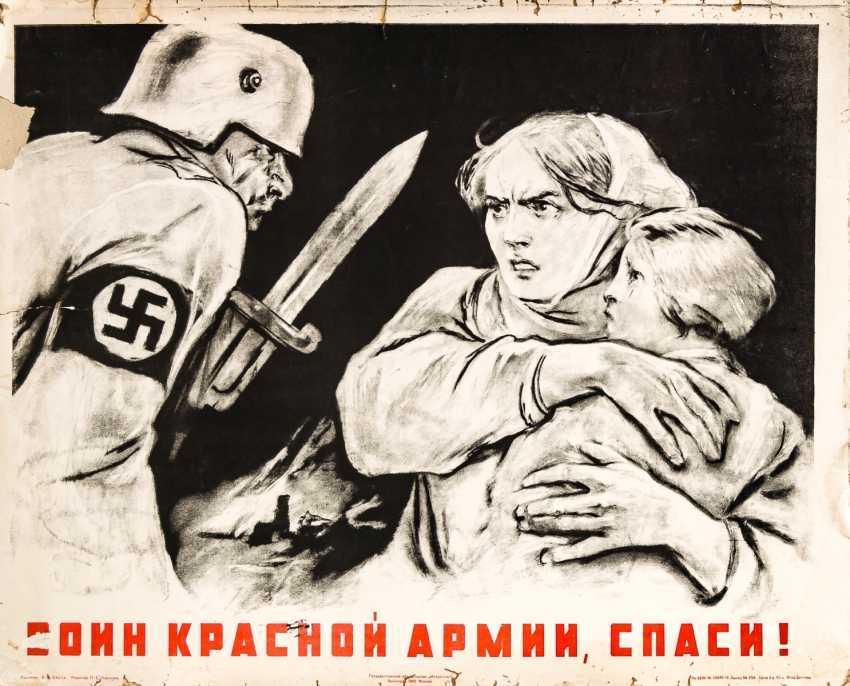 A soldier of the Red army, save us! - photo 1
