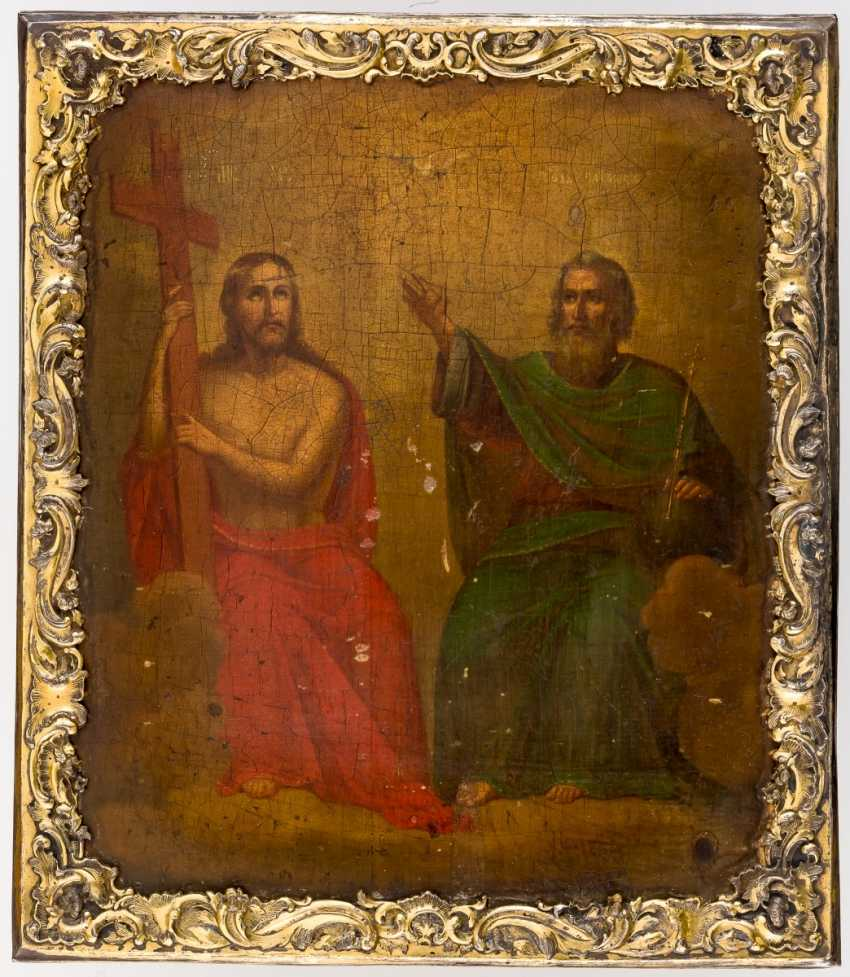 Icon with the Hl. Trinity (The New Testament Type) - photo 1
