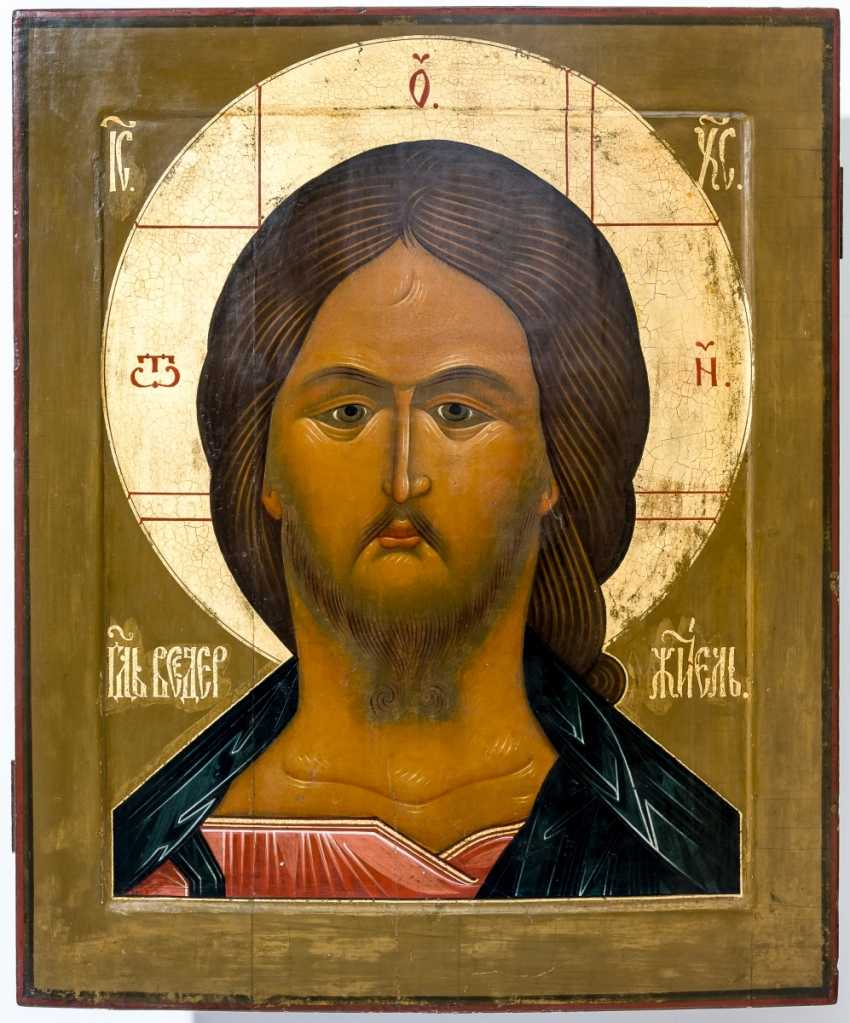 """Large icon of Christ """"The Grimme eye """" - photo 1"""
