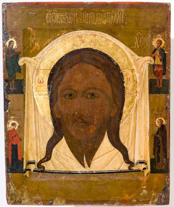 Rare icon of the Savior with the wet Beard - photo 1