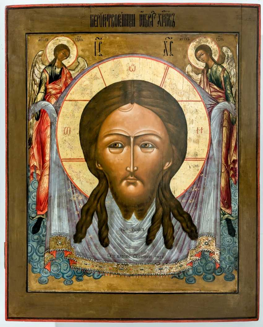 Finely painted and very large icon of the Mandylon of Jesus - photo 1
