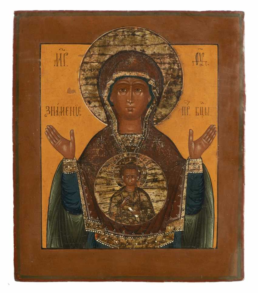 Icon of the mother of God of the sign (Známenie) - photo 1