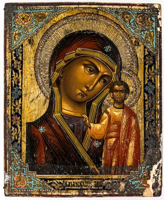 Icon of the mother of God of Kazan - photo 1