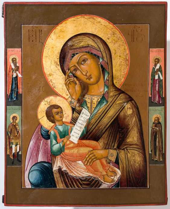"""Icon of the mother of God """"soothe my sorrows"""" - photo 1"""
