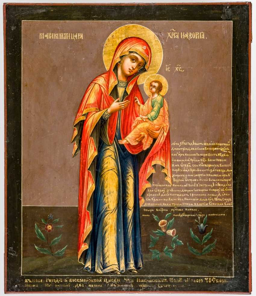 """Extremely rare icon of the mother of God of Tichvin with the Titulus """"Mary the mother of Christ, the king of Nazareth"""" - photo 1"""
