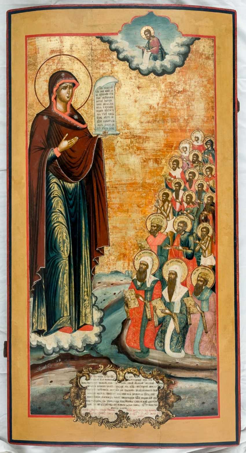 A monumental icon of the mother of God Bogolubskaja - photo 1