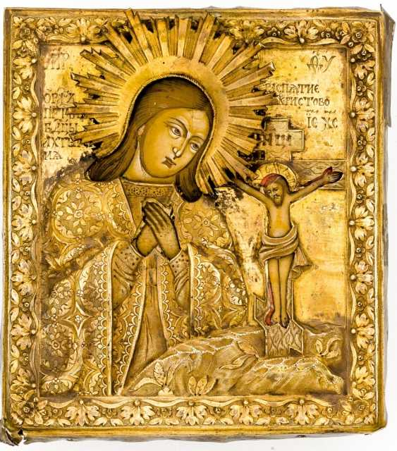 Small icon of mother of God Achtyrskaja with a gold-plated Silberoklad - photo 1