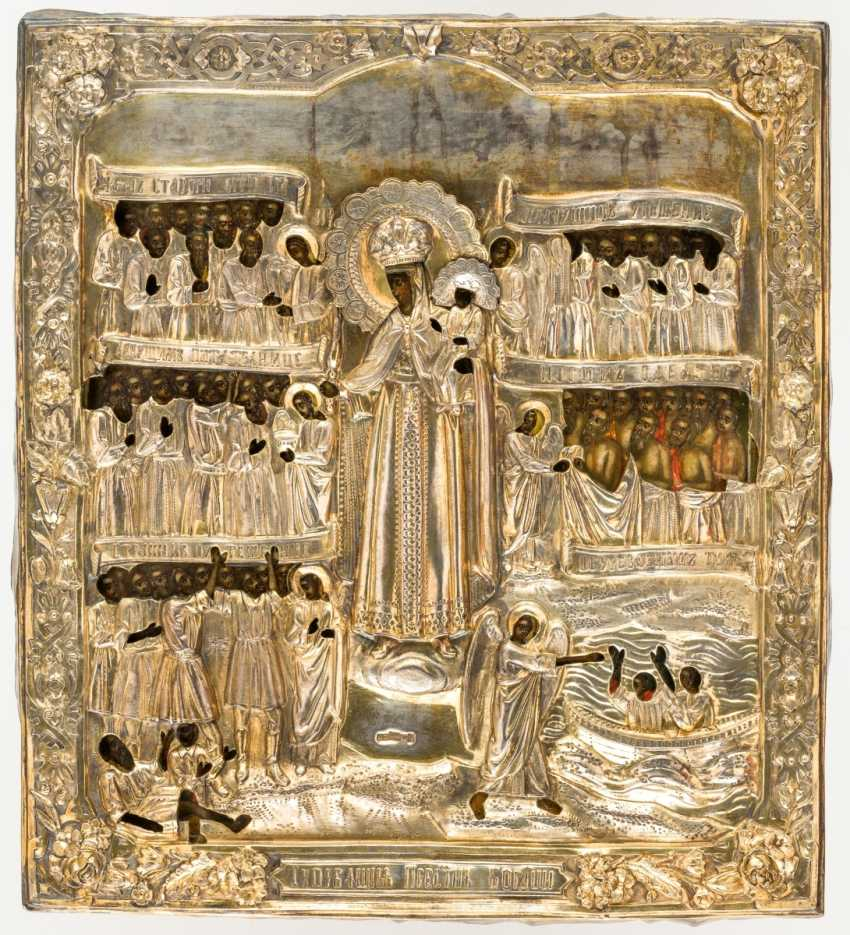 """With a heavy and a gold-plated Silberoklad decorated icon of the mother of God """"joy of all who sorrow""""in - photo 1"""
