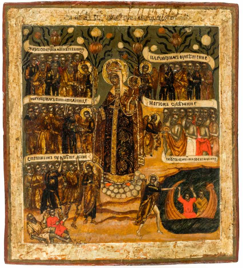 """With a heavy and a gold-plated Silberoklad decorated icon of the mother of God """"joy of all who sorrow""""in - photo 2"""