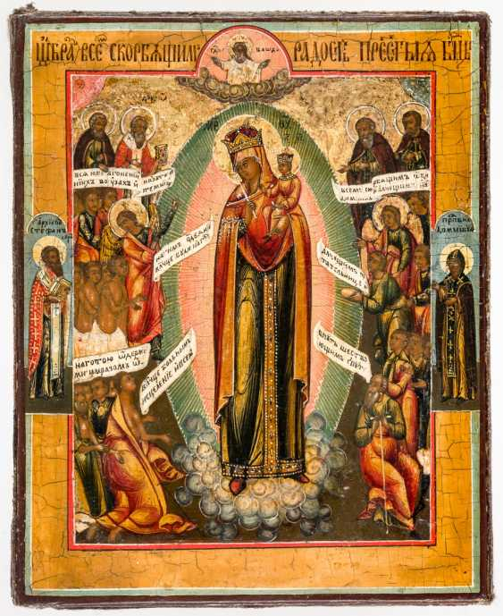 "Small and finely painted icon of the mother of God ""joy of all who sorrow"" with Silberoklad - photo 2"