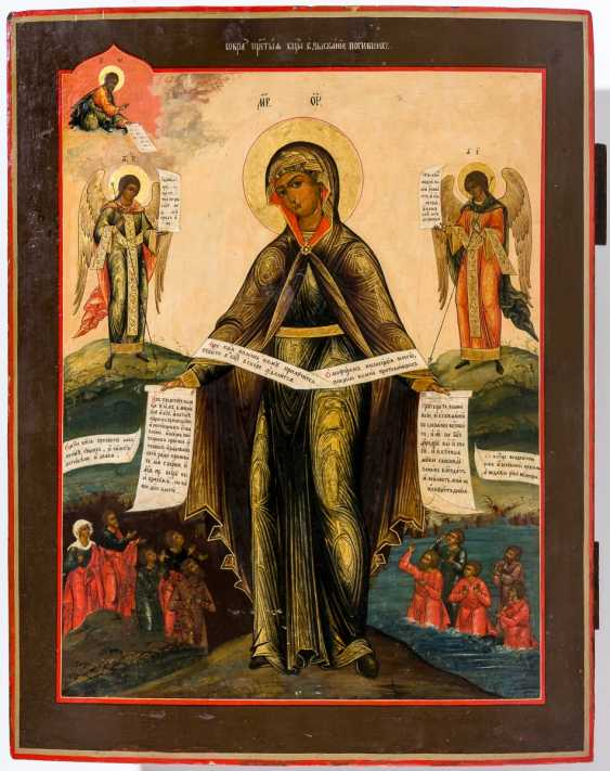 "Large and rare icon of the mother of God ""joy of all who sorrow""in - photo 1"