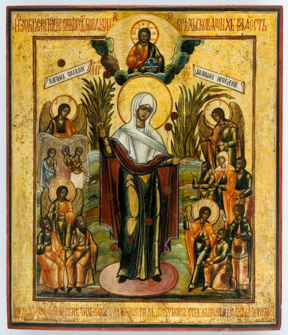 """Very large icon of the mother of God """"joy of all who sorrow with coins"""" - photo 1"""