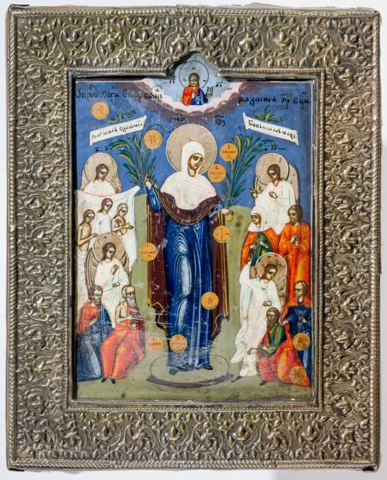 """Small icon of mother of God """"joy of all who sorrow with coins"""" - photo 1"""