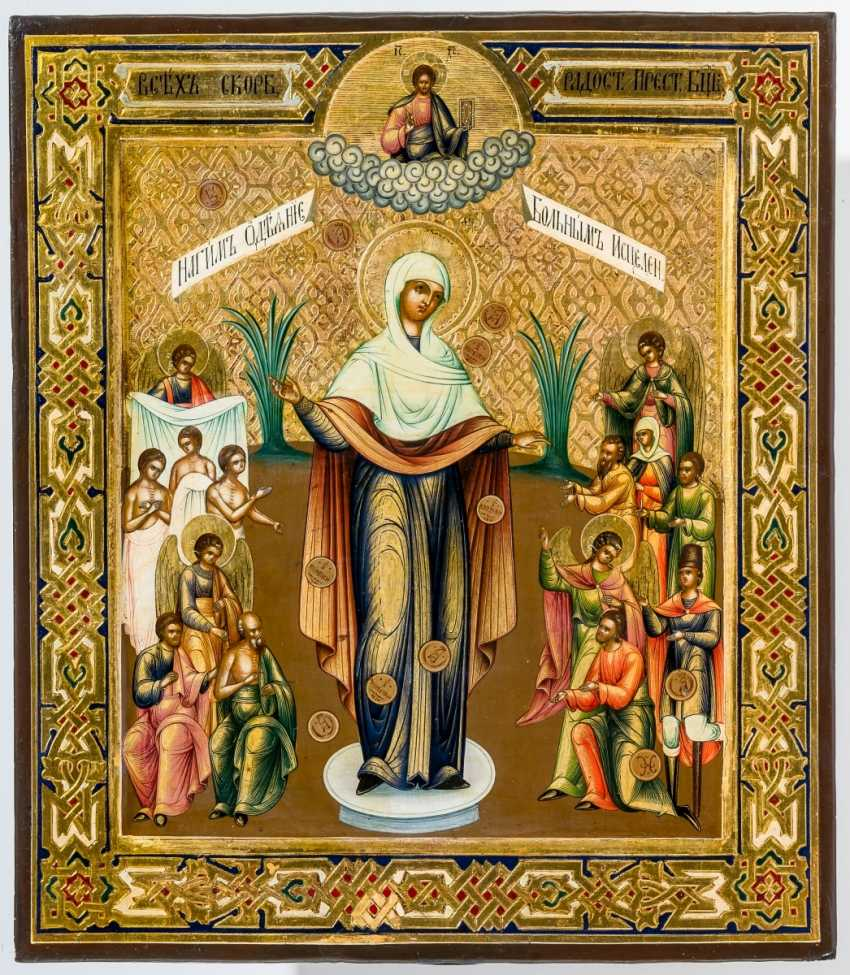 """Very finely painted icon of the mother of God """"joy of all who sorrow with coins"""" - photo 1"""