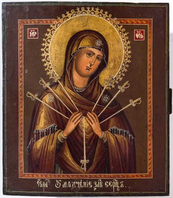 Rare icon of the mother of God of the Seven sorrows - photo 1