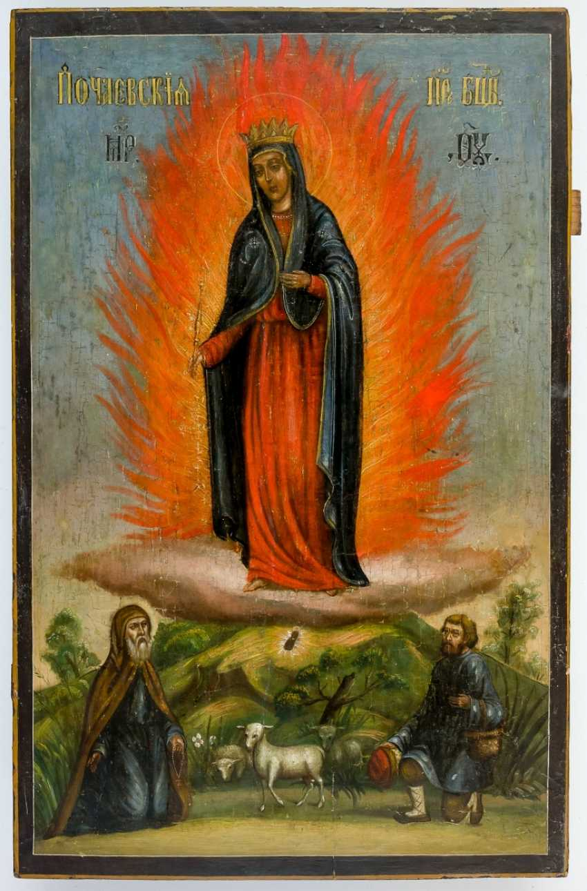 Monumental and rare icon of the apparition of the mother of God Potschajev - photo 1