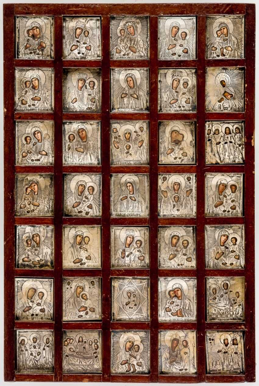 Rare work, with 35 small mother of God icon with Silberoklad en - photo 1