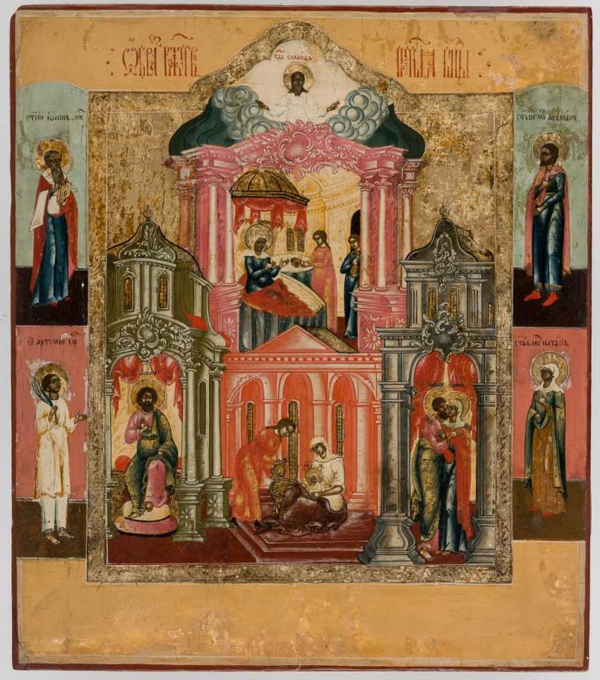 Large icon of the Nativity of the mother of God - photo 1