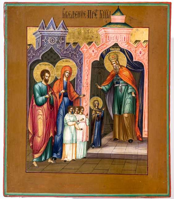 Icon introduction of Mary into the temple - photo 1