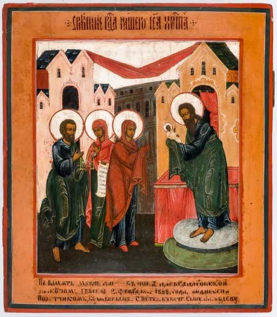 Dated icon of the presentation of Jesus in the temple - photo 1