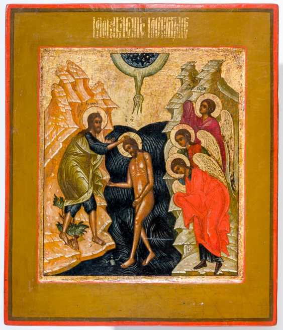 Very fine painted icon the baptism of Christ - photo 1