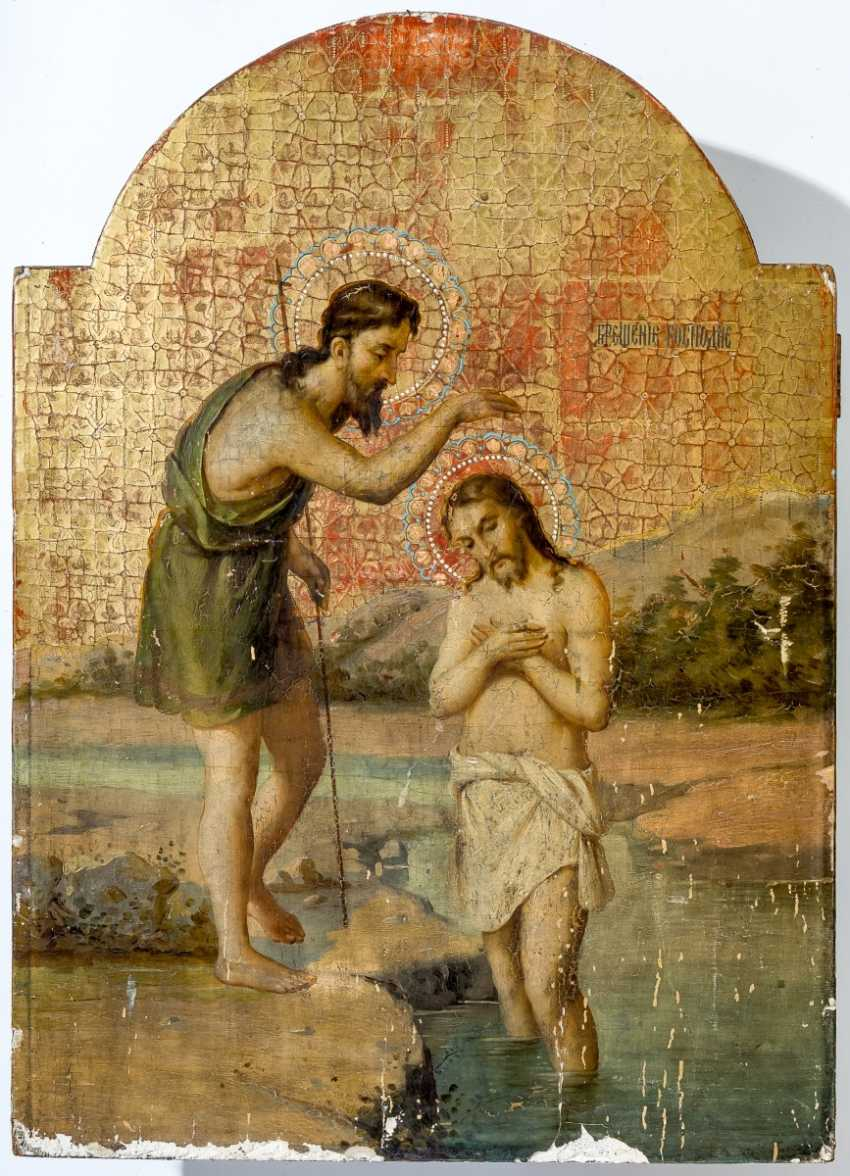 Very large icon of the baptism of Jesus - photo 1