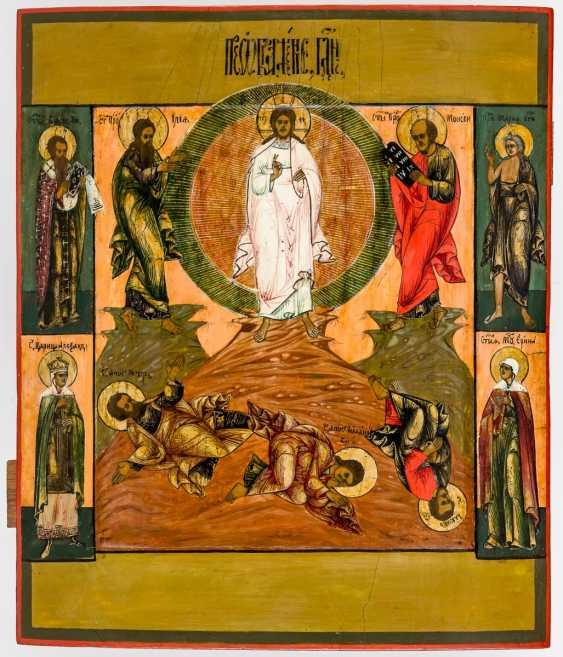 Icon of the Transfiguration of Jesus - photo 1