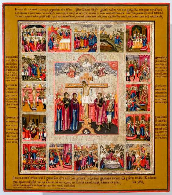 Large and rare icon of the Passion of Jesus - photo 1