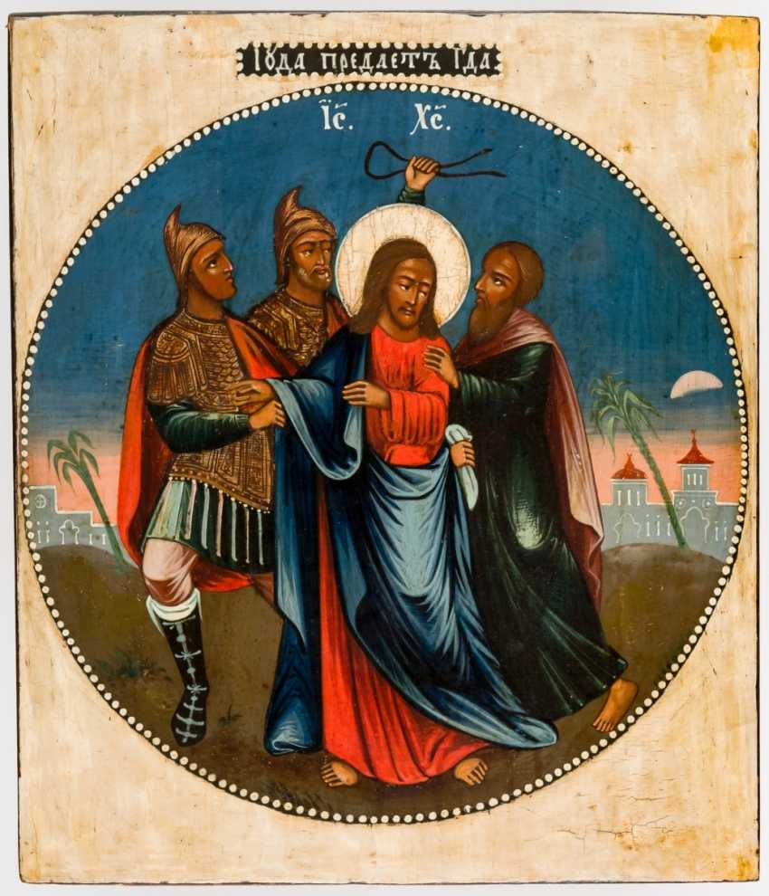 Passions icon with the capture of Jesus and the betrayal by Judas - photo 1