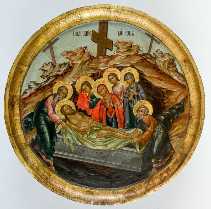 Big and round icon of the burial of Jesus - photo 1