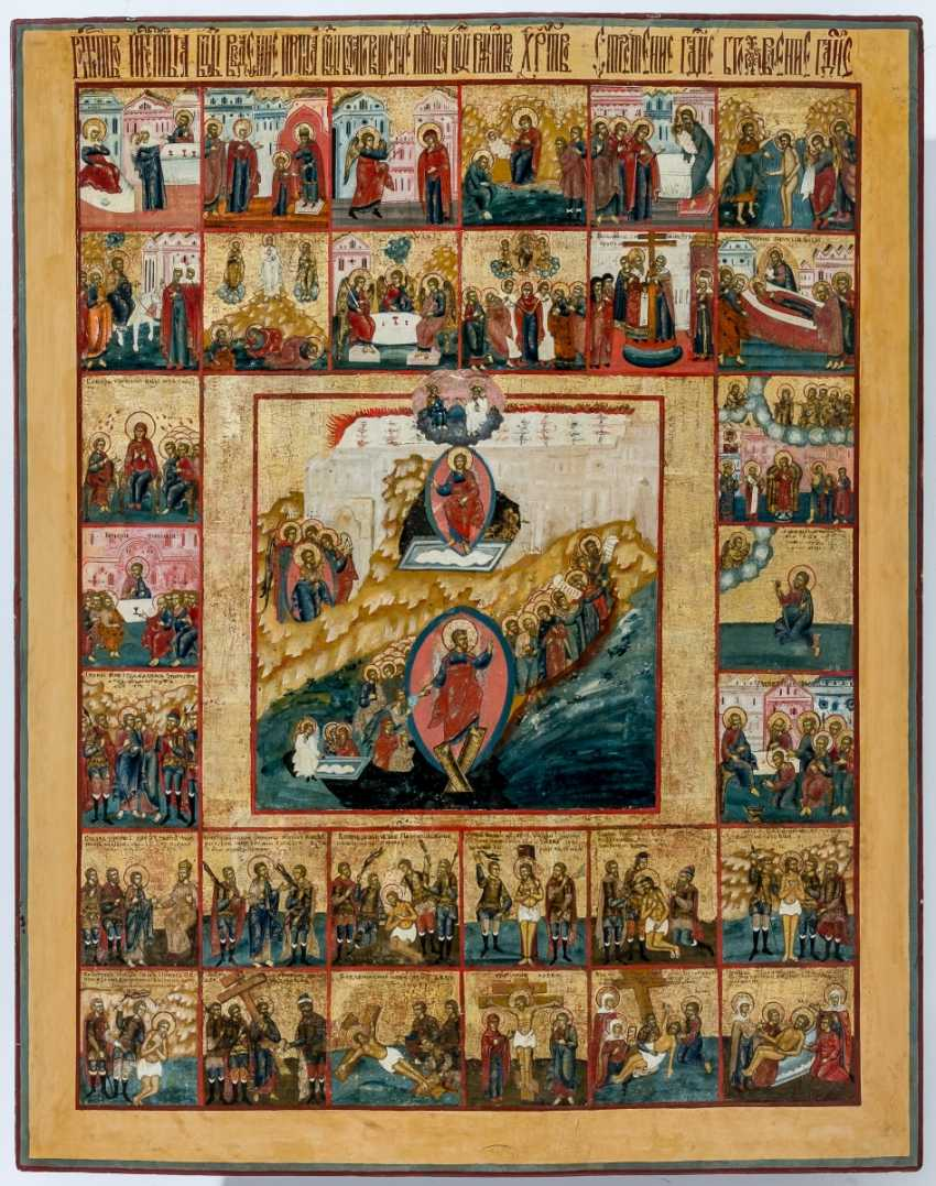 A monumental icon with feast days and scenes from the Passion of Jesus - photo 1