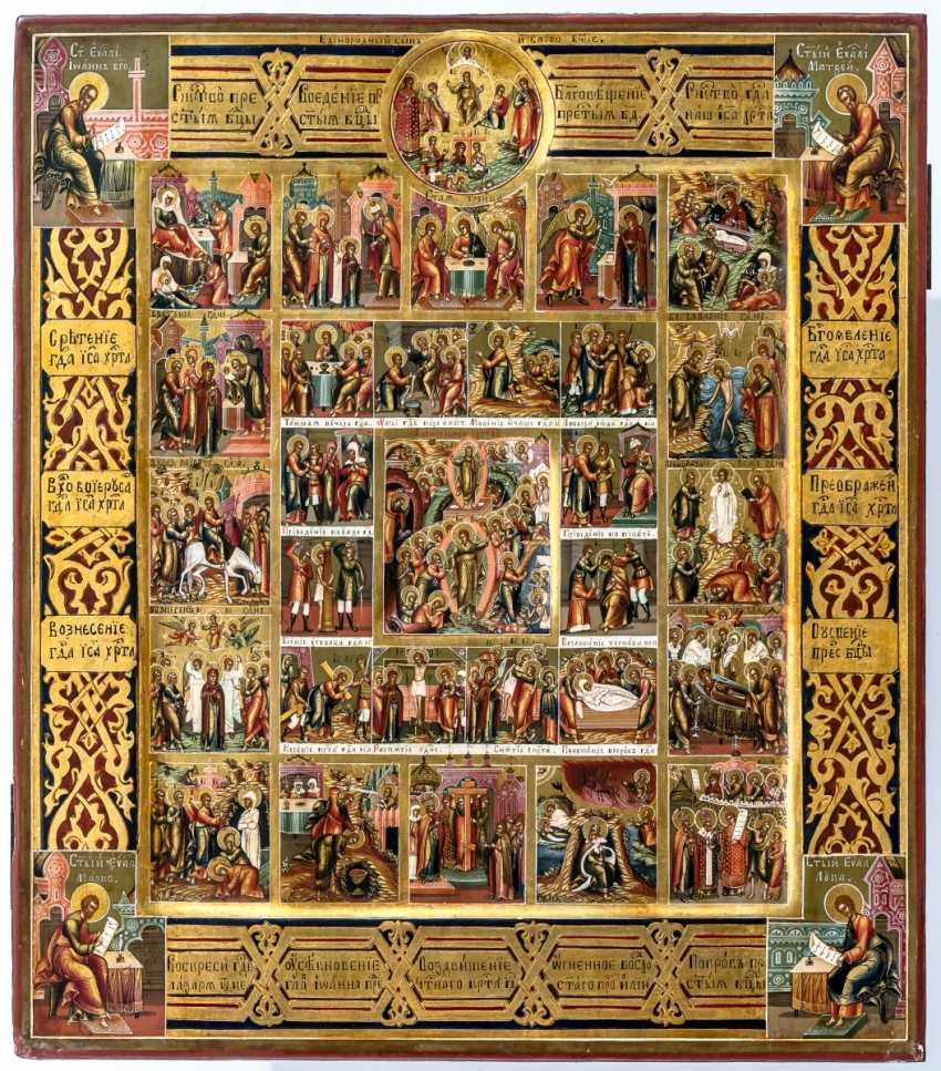 Очень тонкая роспись икона с праздников и сцены из страстей Иисуса - фото 1