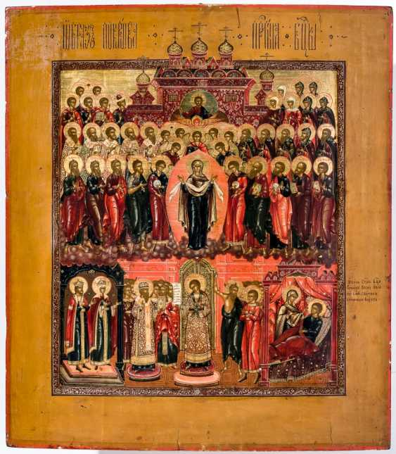 Large and finely painted icon of the mother of God Pokrov - photo 1