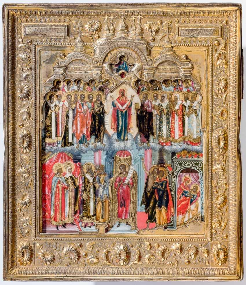 Очень тонкая роспись иконы Божией матери Pokrov с кустарным очень хорошо gearbeitetem и позолоченного Messingoklad - фото 1