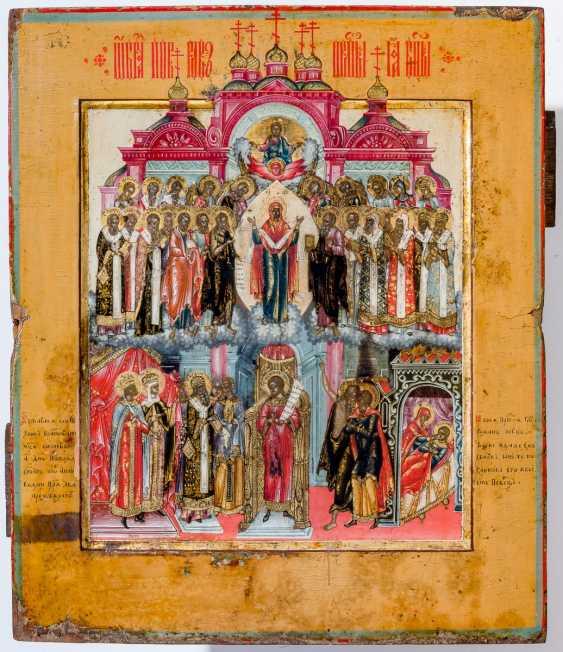 Очень тонкая роспись иконы Божией матери Pokrov с кустарным очень хорошо gearbeitetem и позолоченного Messingoklad - фото 2