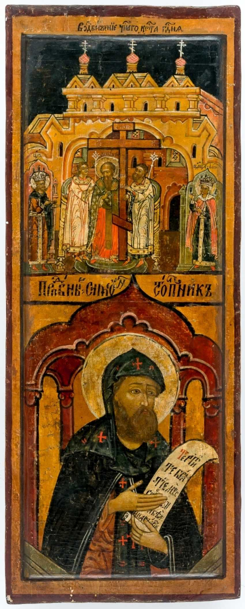 """Very large icon with the """"exaltation of the True cross"""" and the Holy Symeon Stylites - photo 1"""