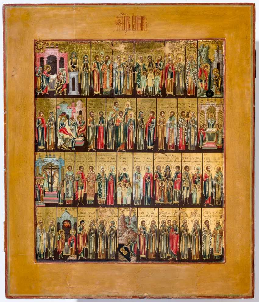 Large and finely painted icon of the month of September - photo 1