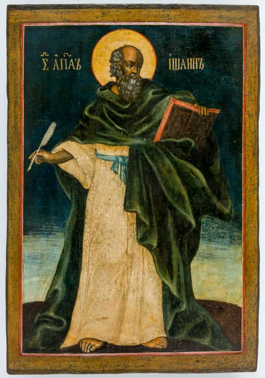 Very large icon of St. John the Evangelist - photo 1