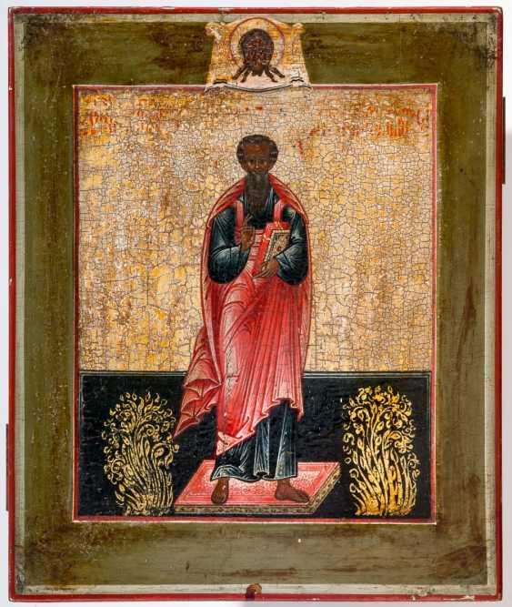 Icon of St. John the theologian - photo 1
