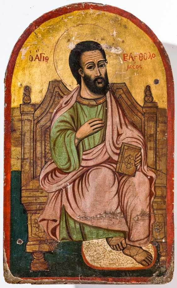 A big icon of the Holy Apostle Bartholomew - photo 1