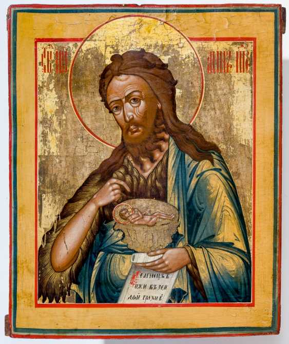 Icon of St. John the forerunner - photo 1