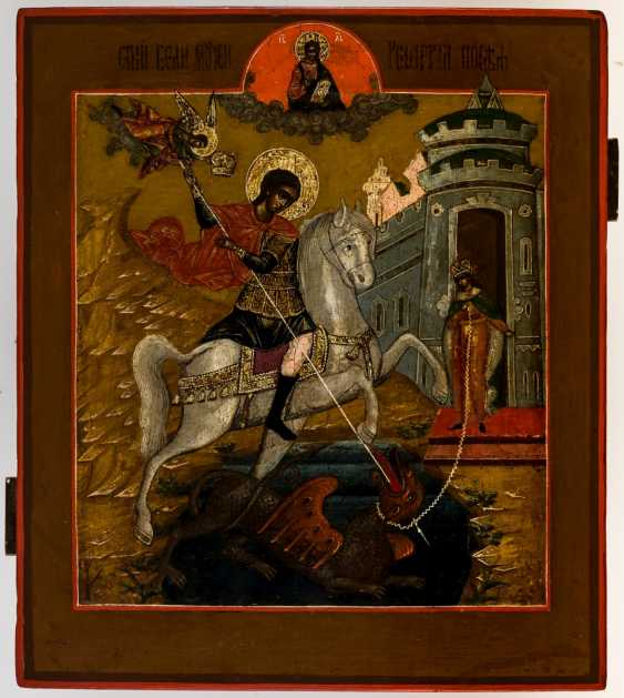 Icon of St. George - photo 1