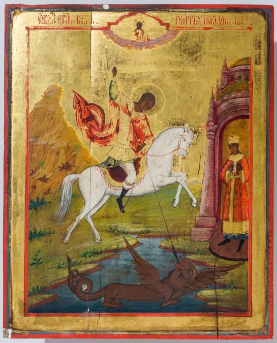 Large icon of St. George - photo 1