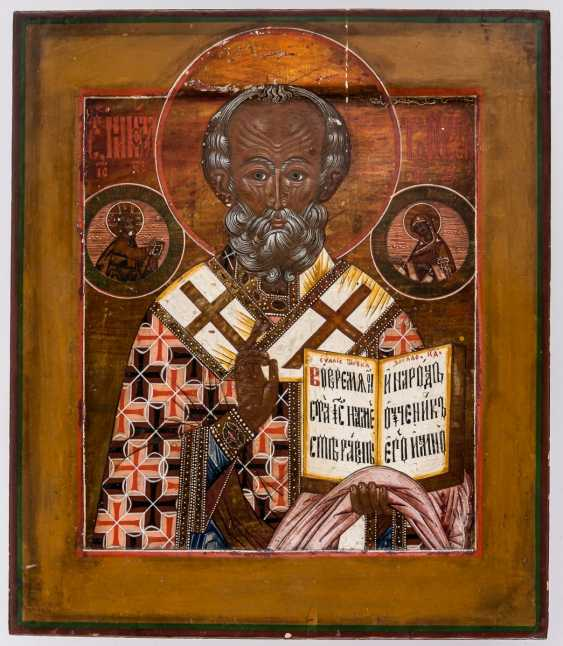 Icon of St. Nicholas - photo 1