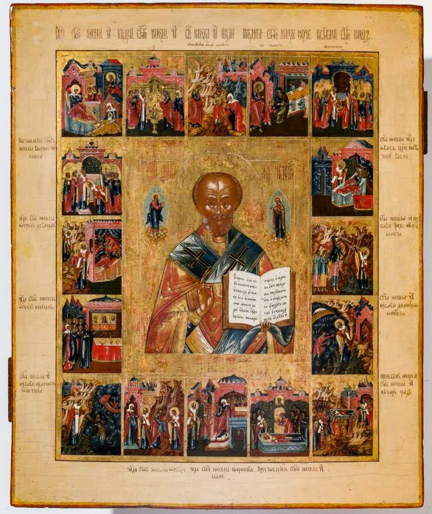 Excellently painted icon of St. Nicholas with 16 scenes from his Vita - photo 1