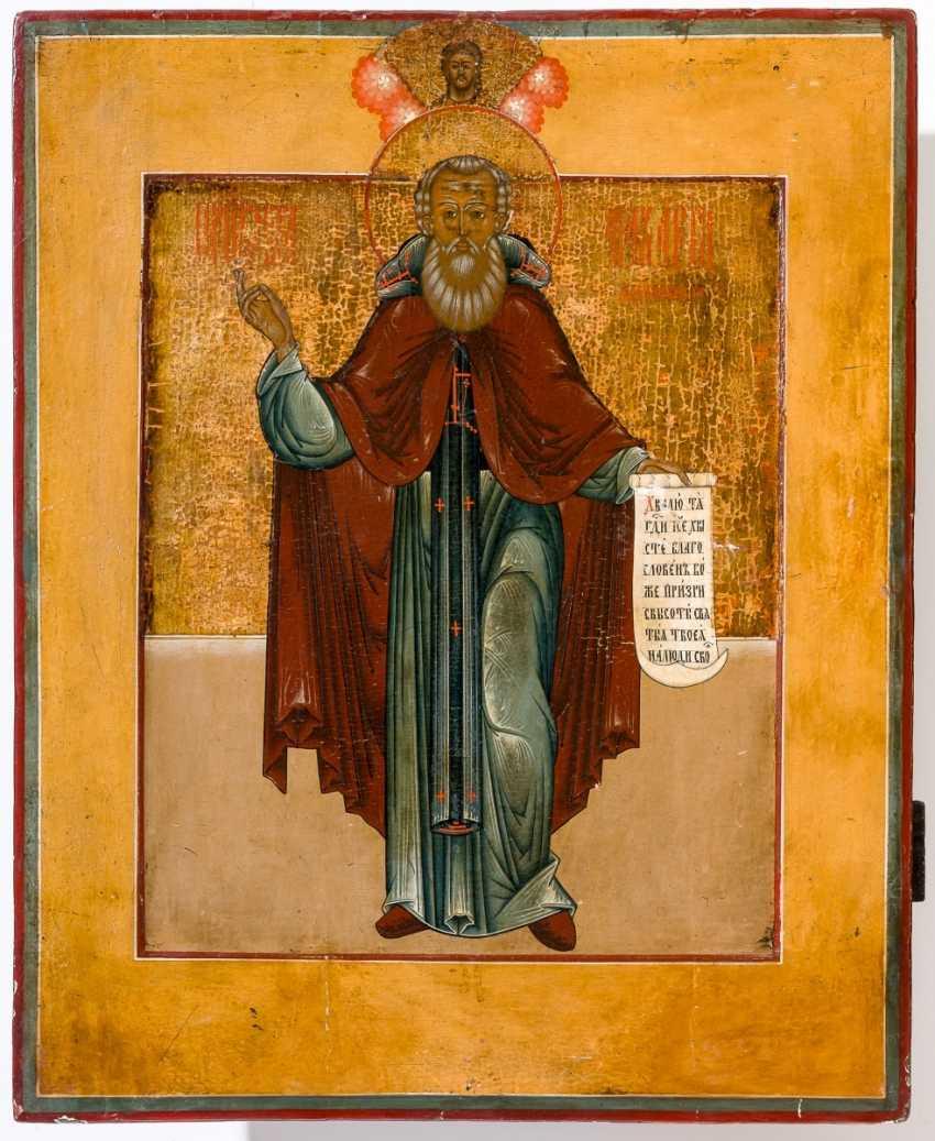 Very large icon of St. Macarius of Unzha (Zheltovodsk) - photo 1