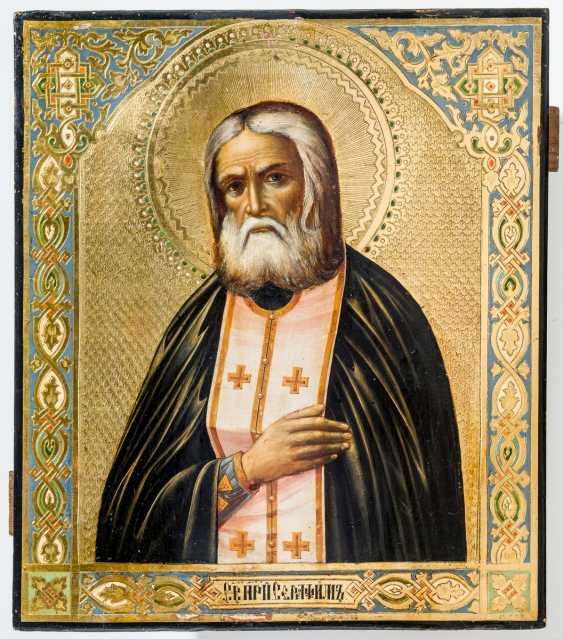 Icon of St. Seraphim of Sarov - photo 1