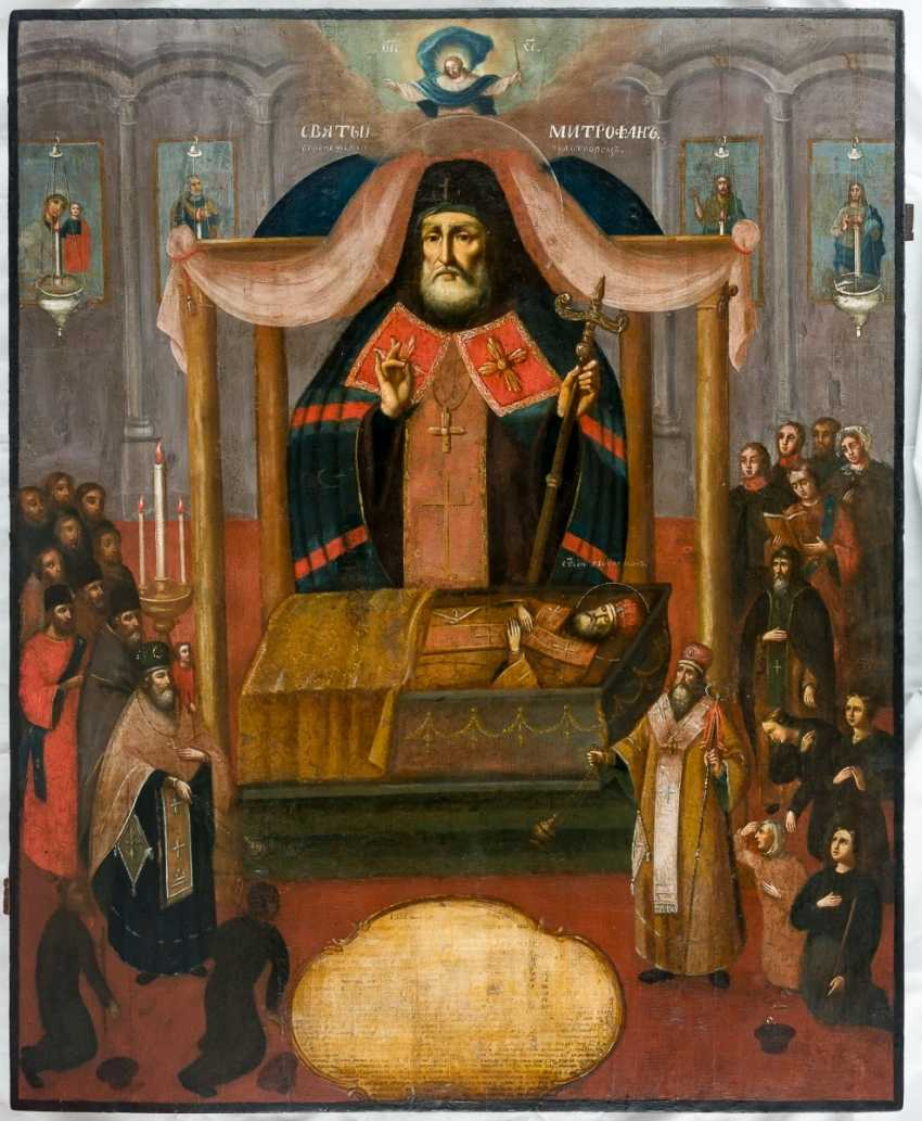 A monumental and historically significant churches-icon of St. Mitrophan of Voronezh, on the occasion of the collection of his bones in 1832 - photo 1