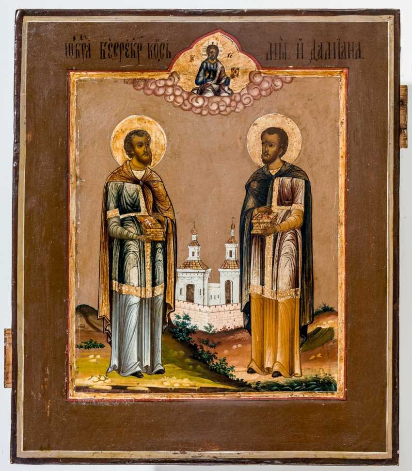 Icon of the Holy doctor cartridge Cosmas and Damian - photo 1