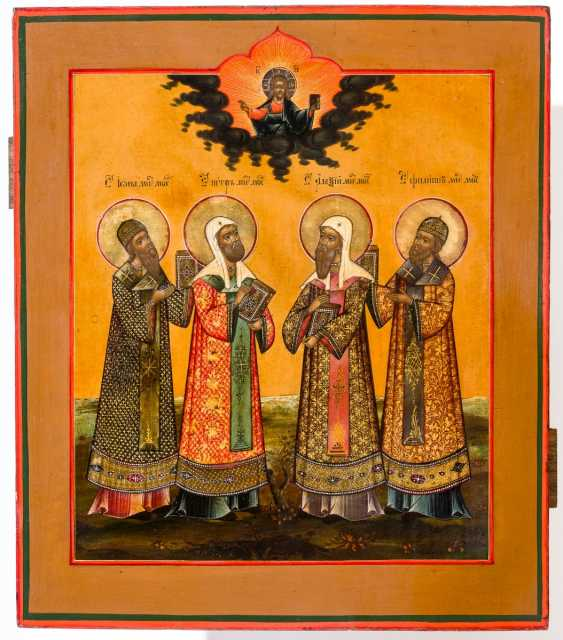 Rare icon of the four Holy metropolitans of Moscow, saints, Jonah, St. Peter, St. Alexius and St. Philip - photo 1